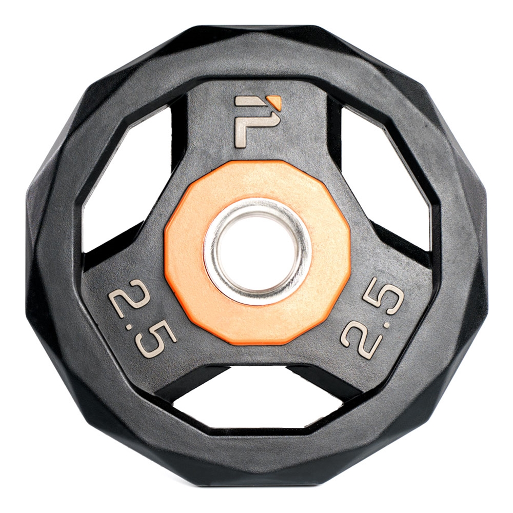 Power Systems CardioBarbell Pump Set-Plate - 2.5 lbs